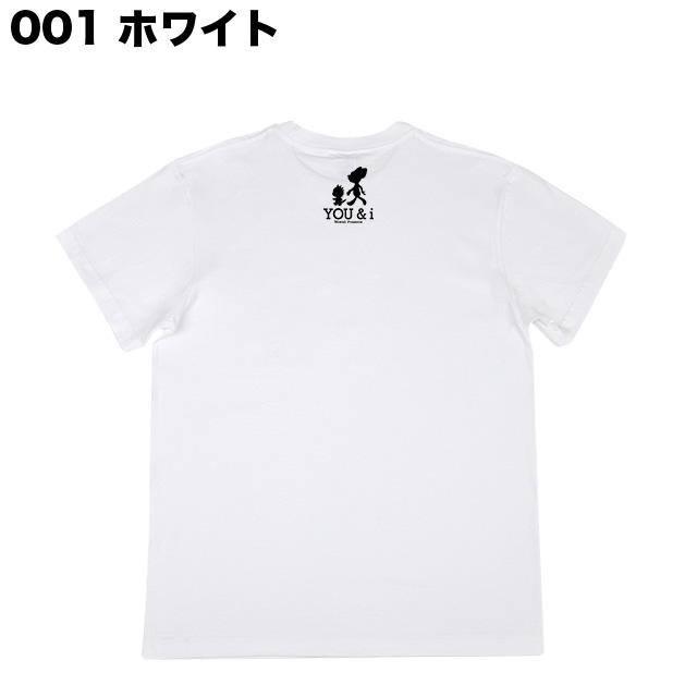 My dream【Kid's size】