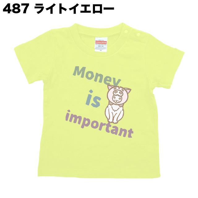豚の貯金箱猫