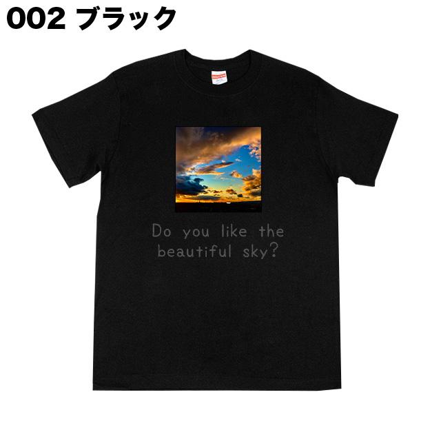 キレイな空は好きですか?