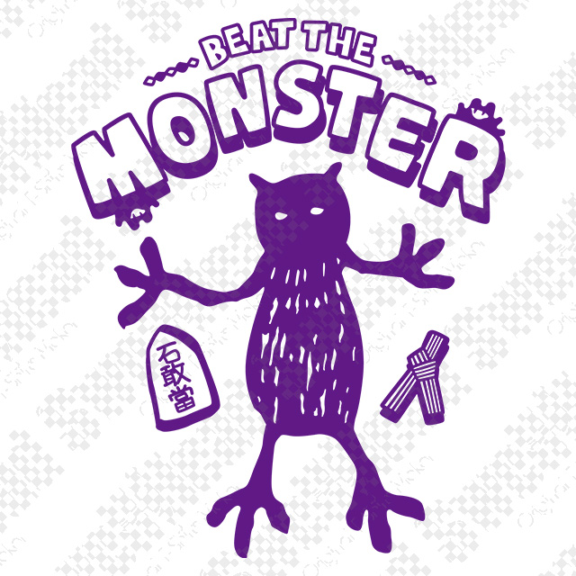 BEAT THE MONSTER