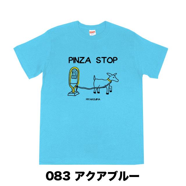 PINZA STOP