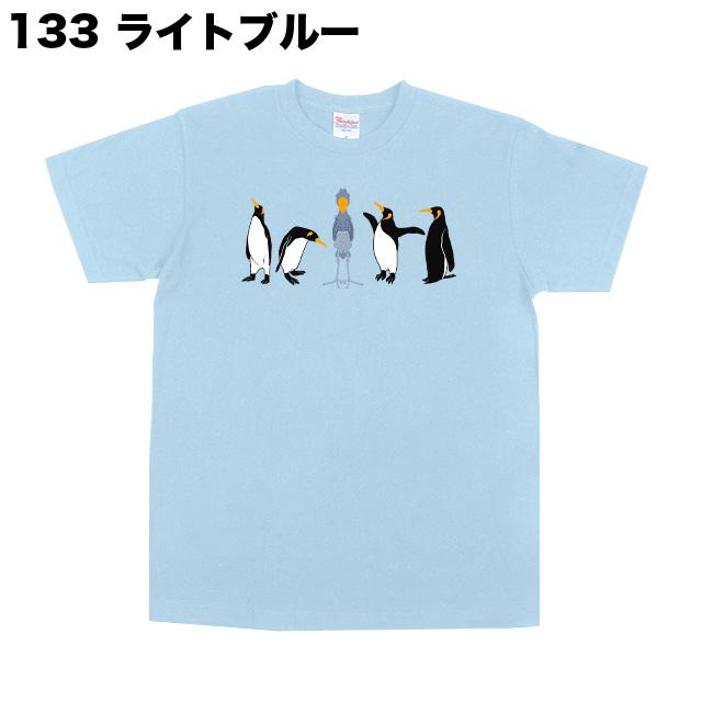ペンギン「誰だお前」