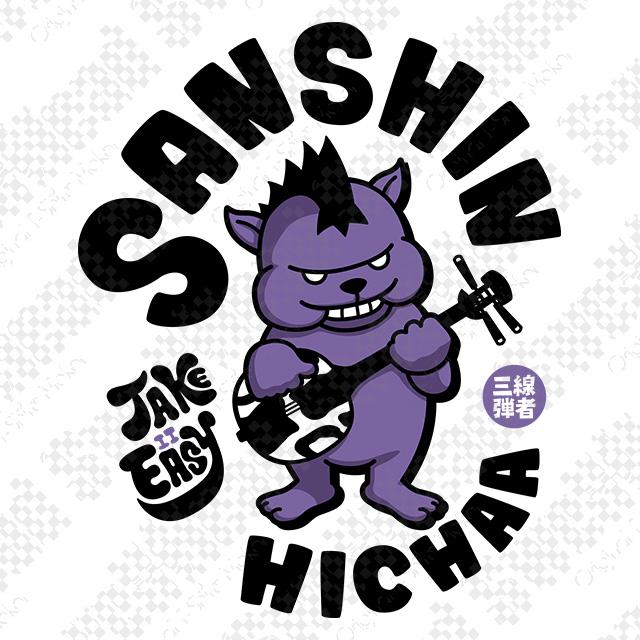 SANSHIN HICHAA