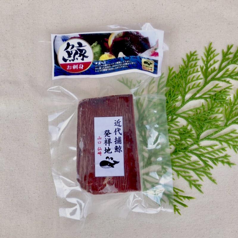 鯨肉(赤身)