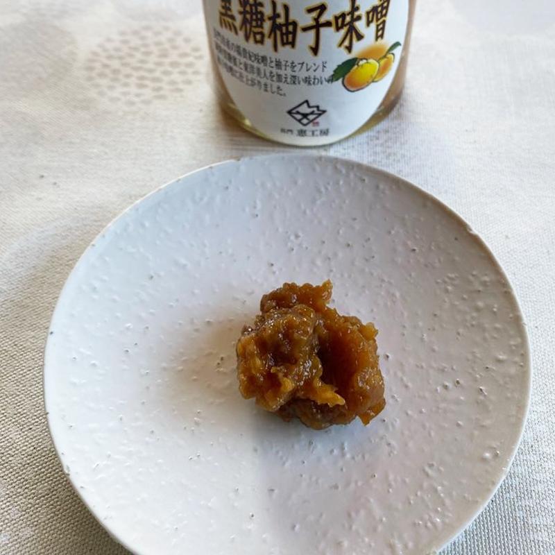 黒糖柚子味噌