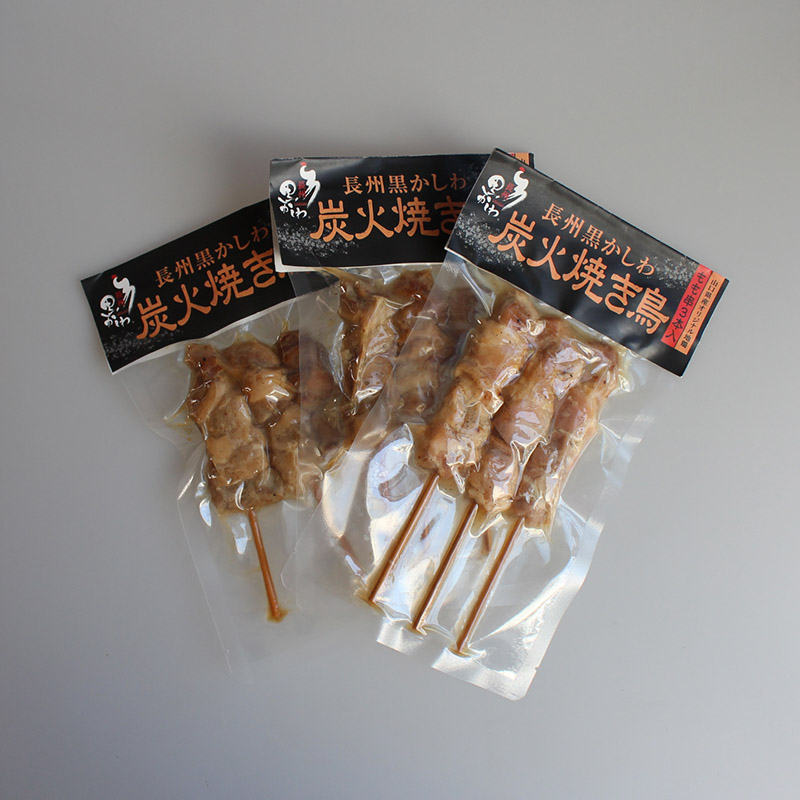 長州黒かしわ炭火焼き鶏串セット