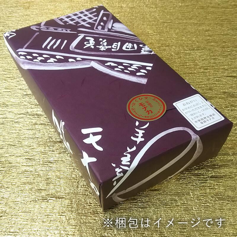 柴田のモナカ 10個入(進物箱)