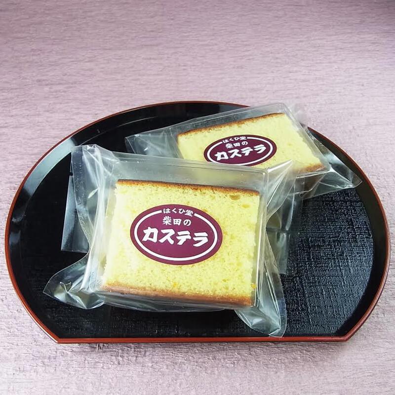 おすすめ和菓子5種詰め合せ/カステラ小切り(進物箱)