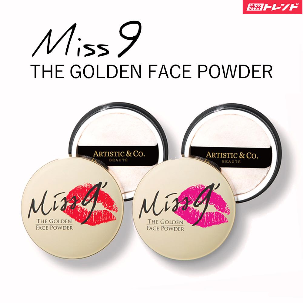 フェイスパウダー | Miss9' THE GOLDEN FACE POWDER