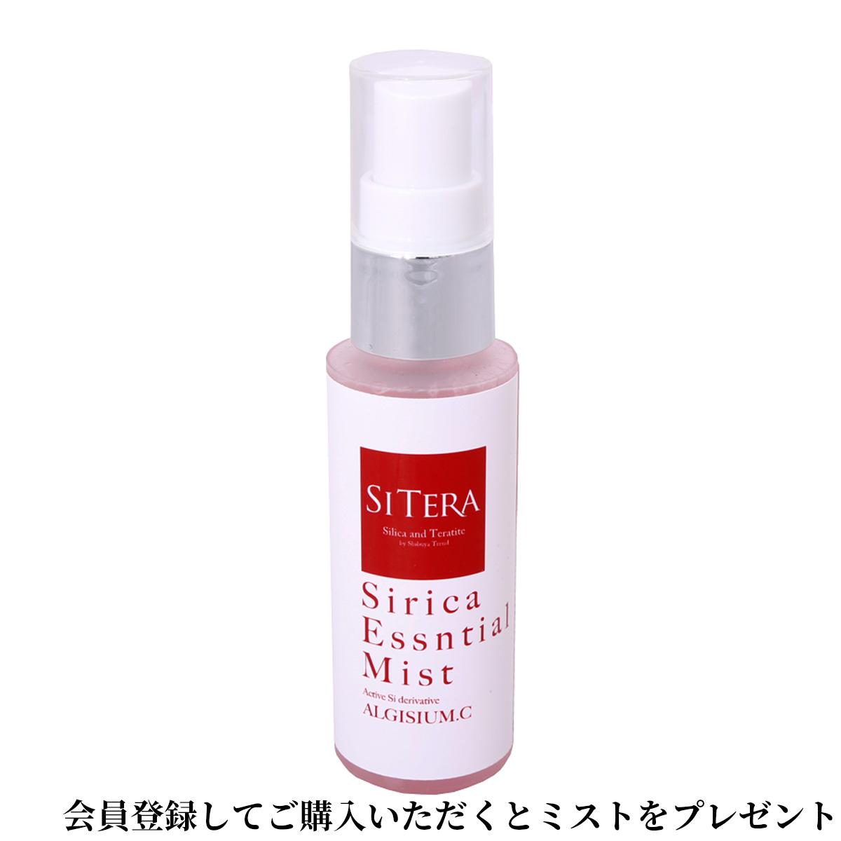 美顔器 | SITERA403 (シテラ) テラヘルツ波