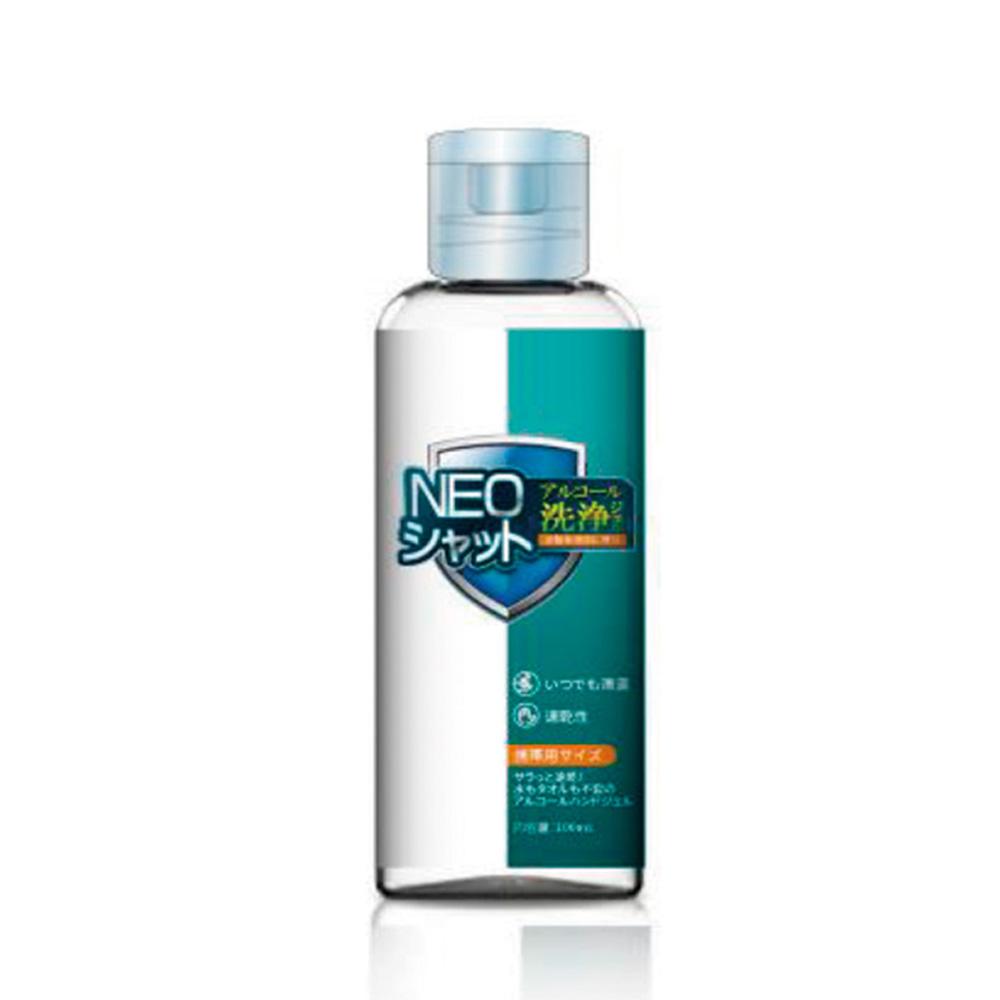 アルコールジェル | NEOシャット 除菌ジェル ウイルス対策