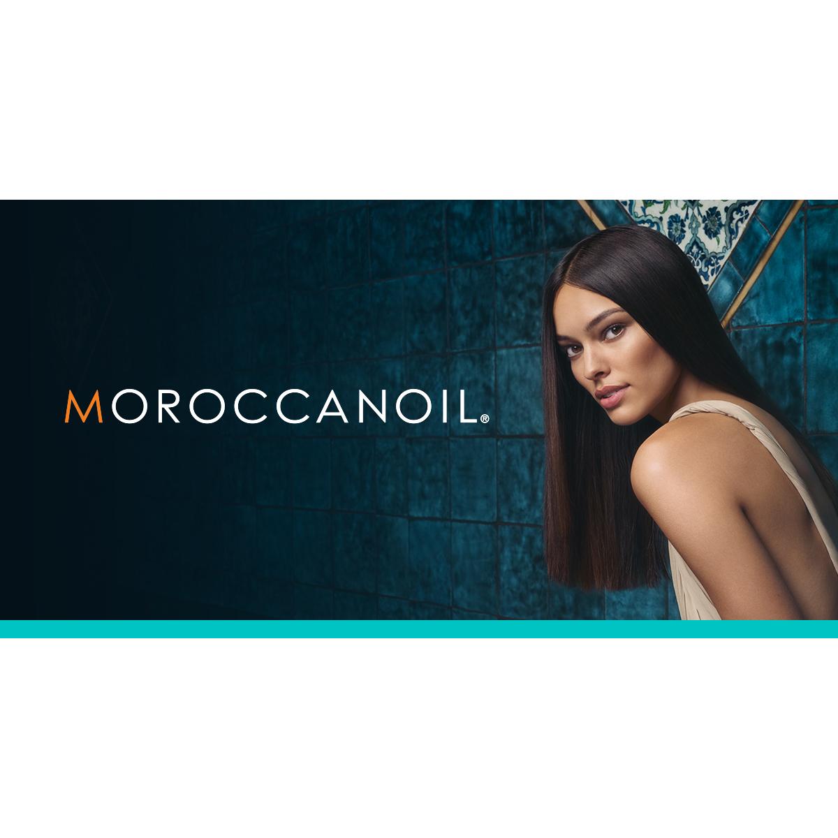 【MOROCCANOIL】モロッカンオイル インテンス ハイドレーティング マスク 250ml
