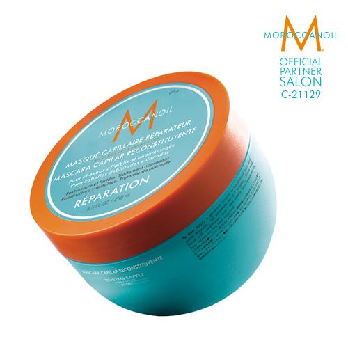 MOROCCANOIL 公式販売店 | モロッカンオイル リペラシオン ヘアマスク 250ml