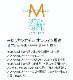 MOROCCANOIL 公式販売店 | モロッカンオイル モイスチャー リペアシオン コンディショナー