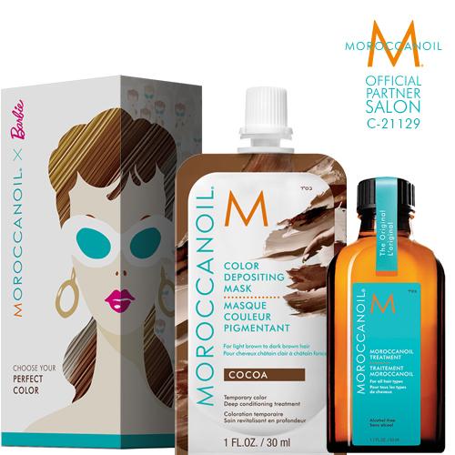 MOROCCANOIL×Barbie 公式販売店 | モロッカンオイル カラーディポジティングマスクココア30ml + オイルトリートメント50ml