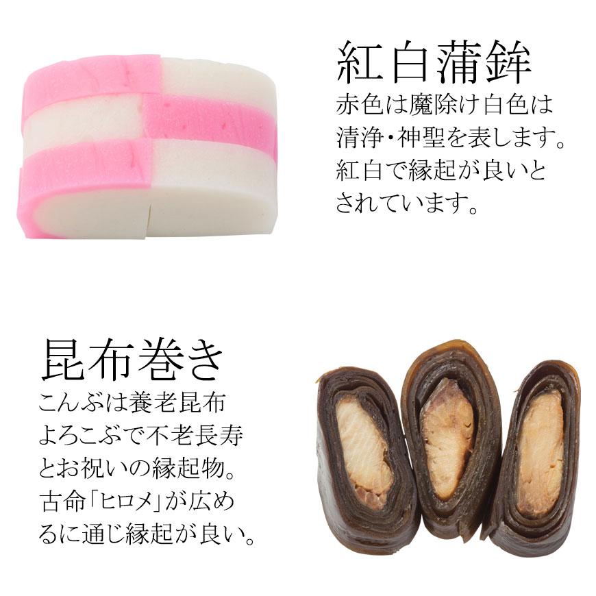 (通信販売商品)お食い初め大きな鯛のお料理セット【送料無料】