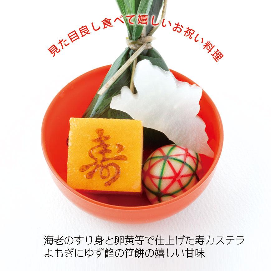 (仕出し弁当)お食い初め料理セット 初膳/ういぜん ★東京近郊への仕出し│冷蔵仕様★