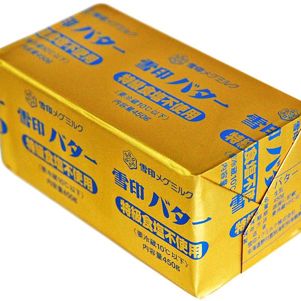 雪印メグミルク 低水分 特級無塩バター 450g×30本