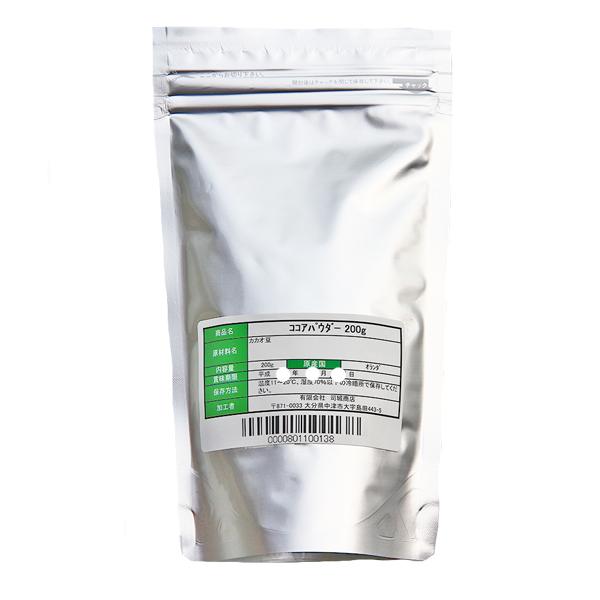 純ココアパウダー オランダ産(無糖 無添加 無香料 ココアバター22〜24%含有) 200g袋