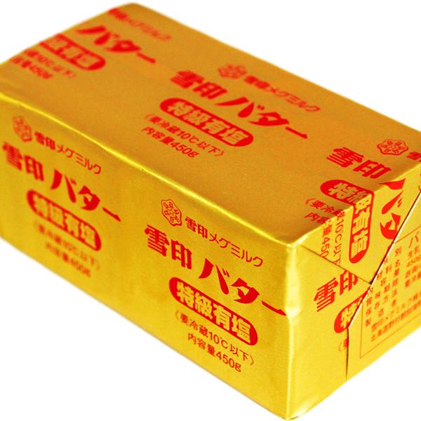 雪印メグミルク 低水分 特級有塩バター 450g