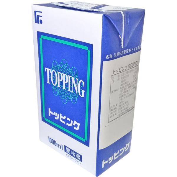 トッピング800ND 乳脂肪27.0% 1000ml×12本