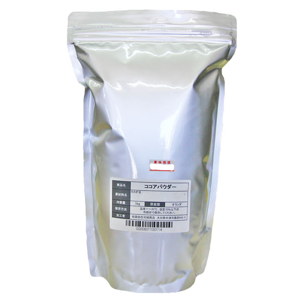純ココアパウダー オランダ産(無糖 無添加 無香料 ココアバター22〜24%含有) 1kg袋