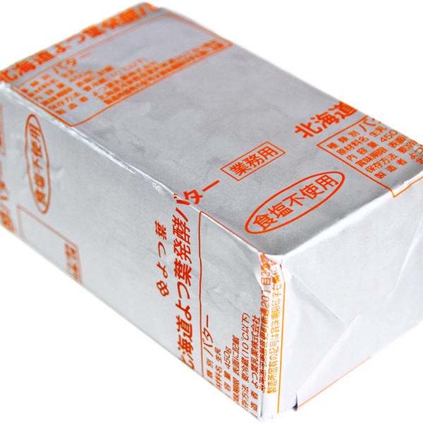 北海道 よつ葉 発酵バター 無塩 450g