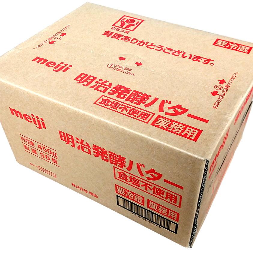 明治乳業 発酵バター 450g×30本