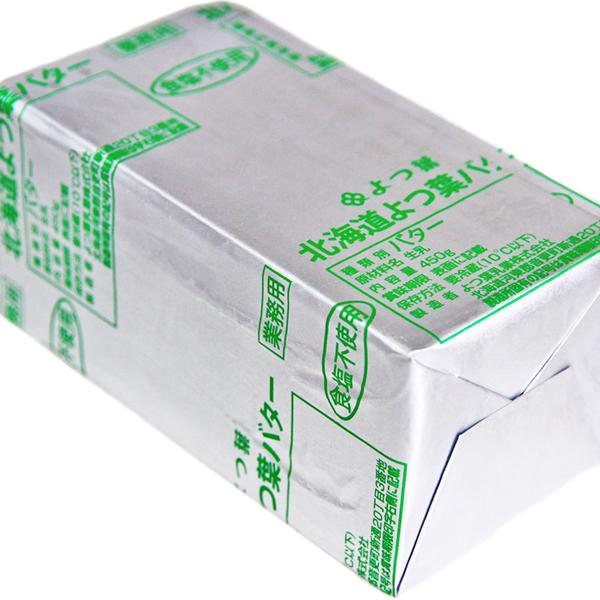北海道 よつ葉 無塩バター 450g×30本