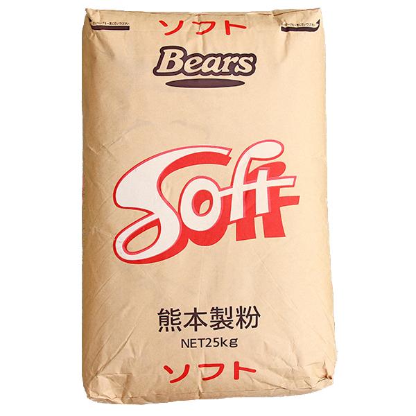 菓子用薄力粉 ソフト 25kg