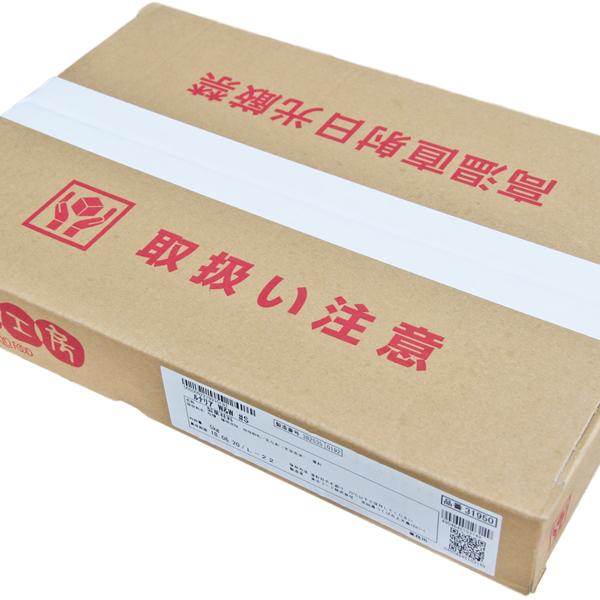 コーティング用 ルナリア W&W(ホワイトアンドホワイト) 5kg