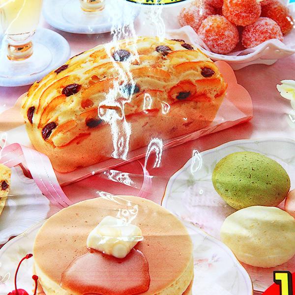 熊本製粉 ホームケーキミックス 1kg×15袋入