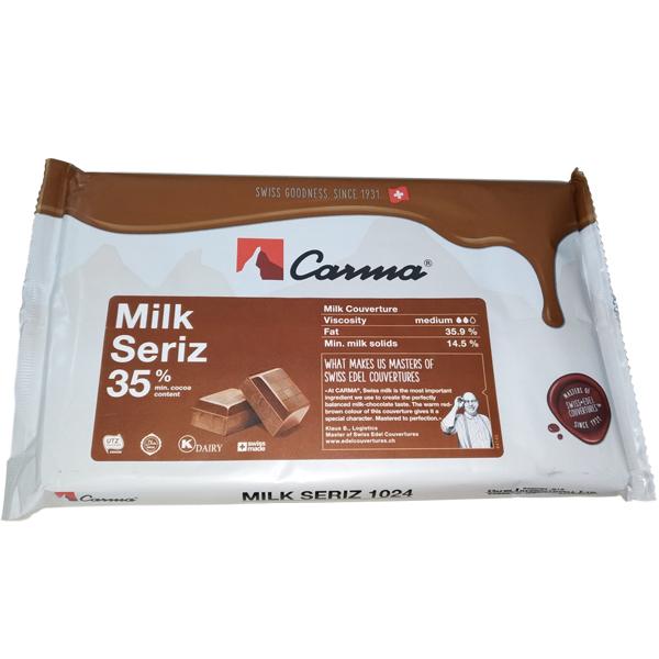 カルマ クーベルチュール ミルク セリス 1.25kg×8枚入