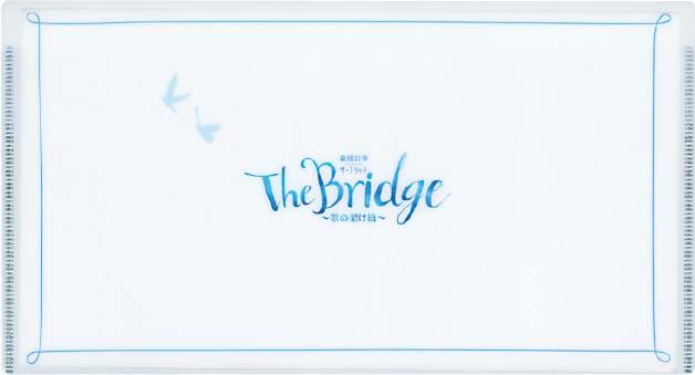劇団四季 The Bridge 〜歌の架け橋〜 マスクケース
