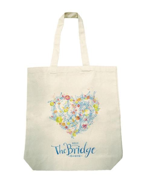 劇団四季 The Bridge 〜歌の架け橋〜 トートバッグ