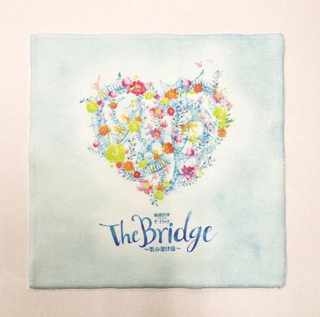 劇団四季 The Bridge 〜歌の架け橋〜 ハンドタオル