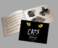 【楽譜】「CATS」 やさしいピアノの絵本
