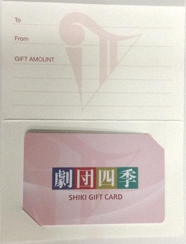 ギフトカード《3000円》