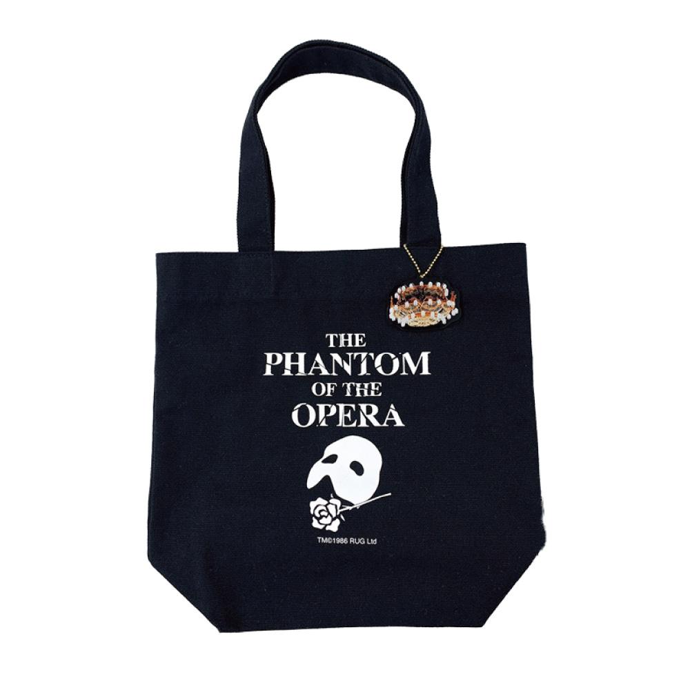 オペラ座の怪人 チャーム付きトートバッグ
