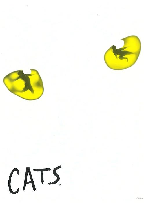 『キャッツ』福岡公演 プログラム 2021年7月発行