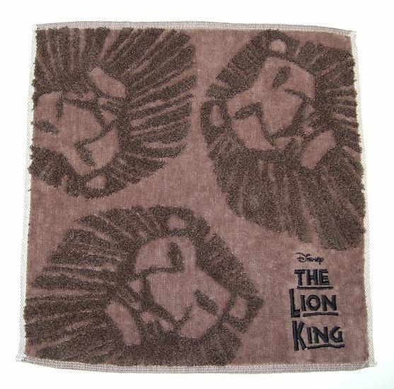 ライオンキング ハンドタオル ブラウン