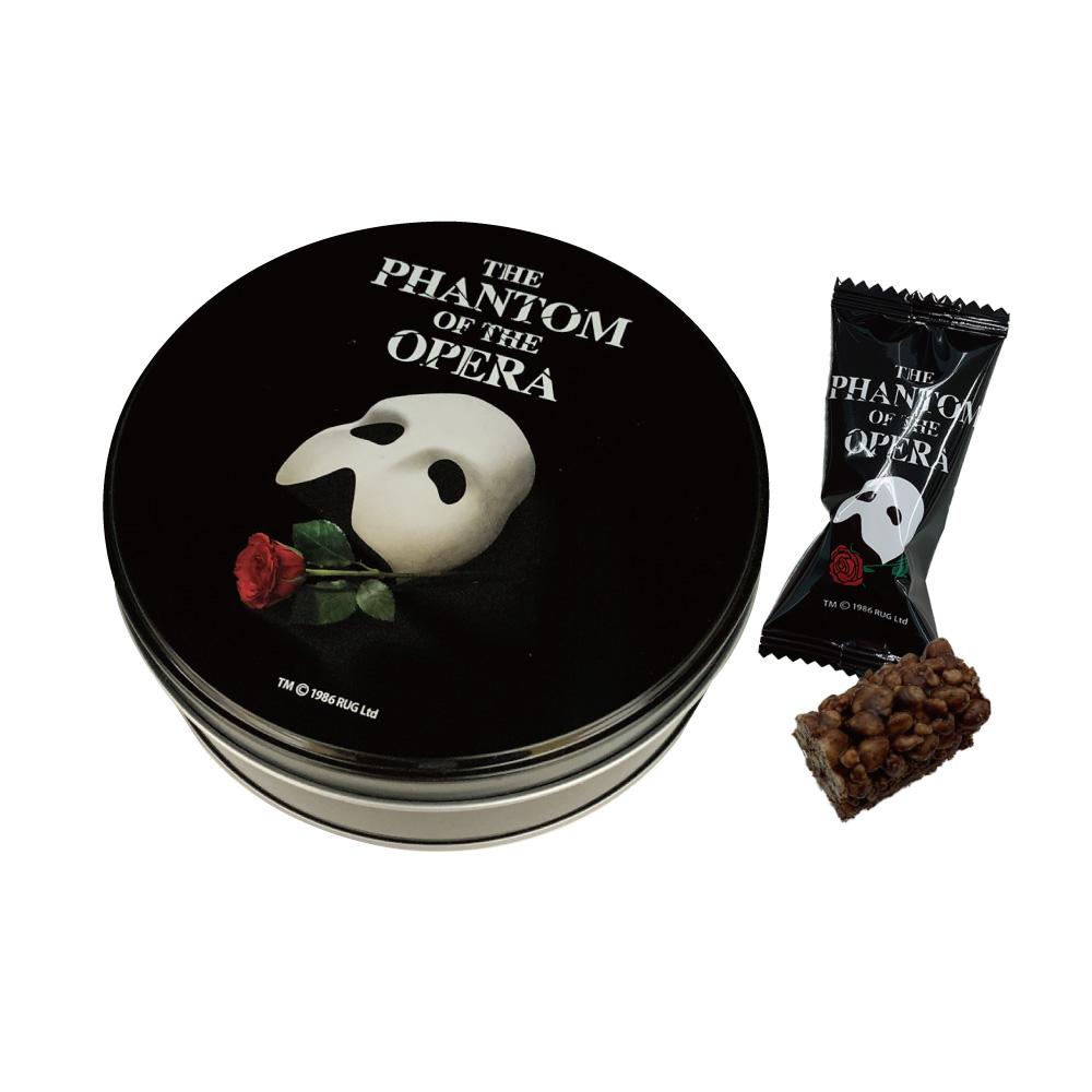 ★6/12賞味期限★オペラ座の怪人 チョコクランチ 2個セット 10%OFF