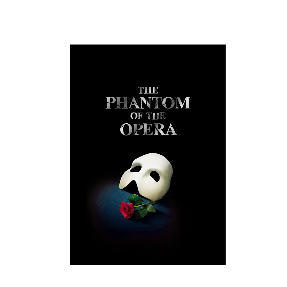 オペラ座の怪人 ノート(A5)