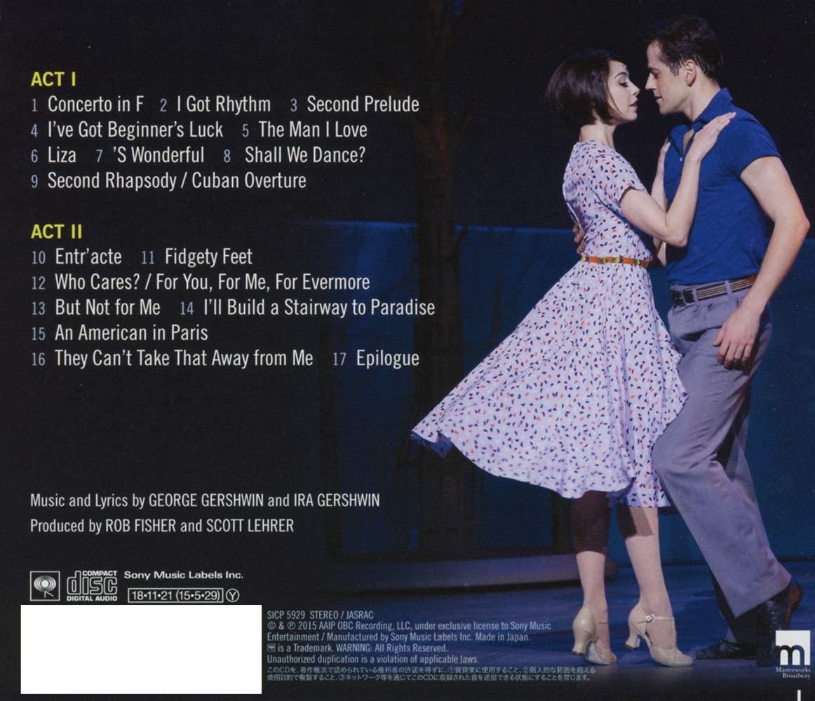 【CD】パリのアメリカ人 ブロードウェイ版