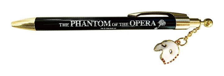 オペラ座の怪人 チャーム付きボールペン