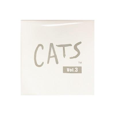 【6/20 23時まで】キャッツ <コンプリートセット> シークレットチャーム vol.3
