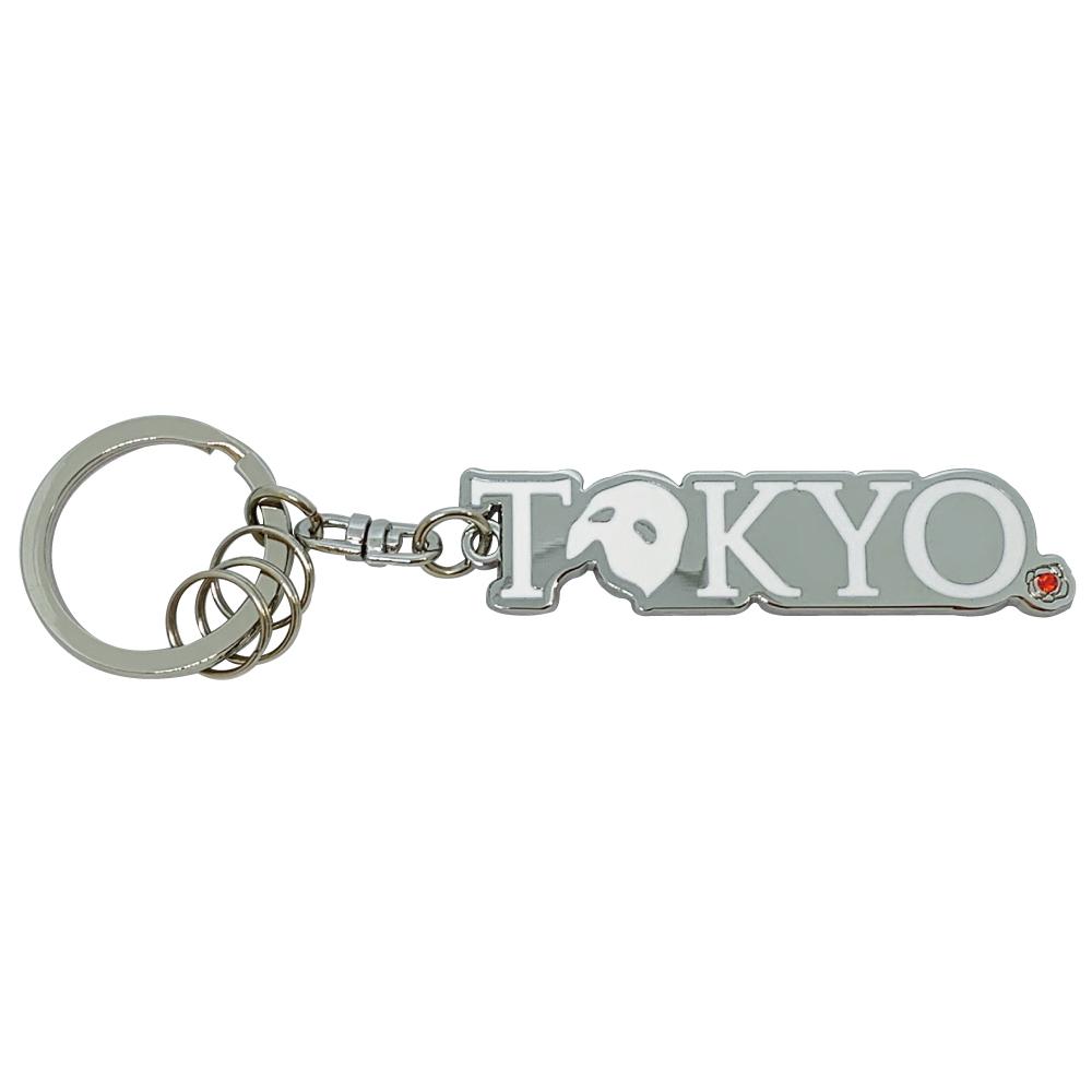 ★SALE★オペラ座の怪人 東京公演限定キーホルダー