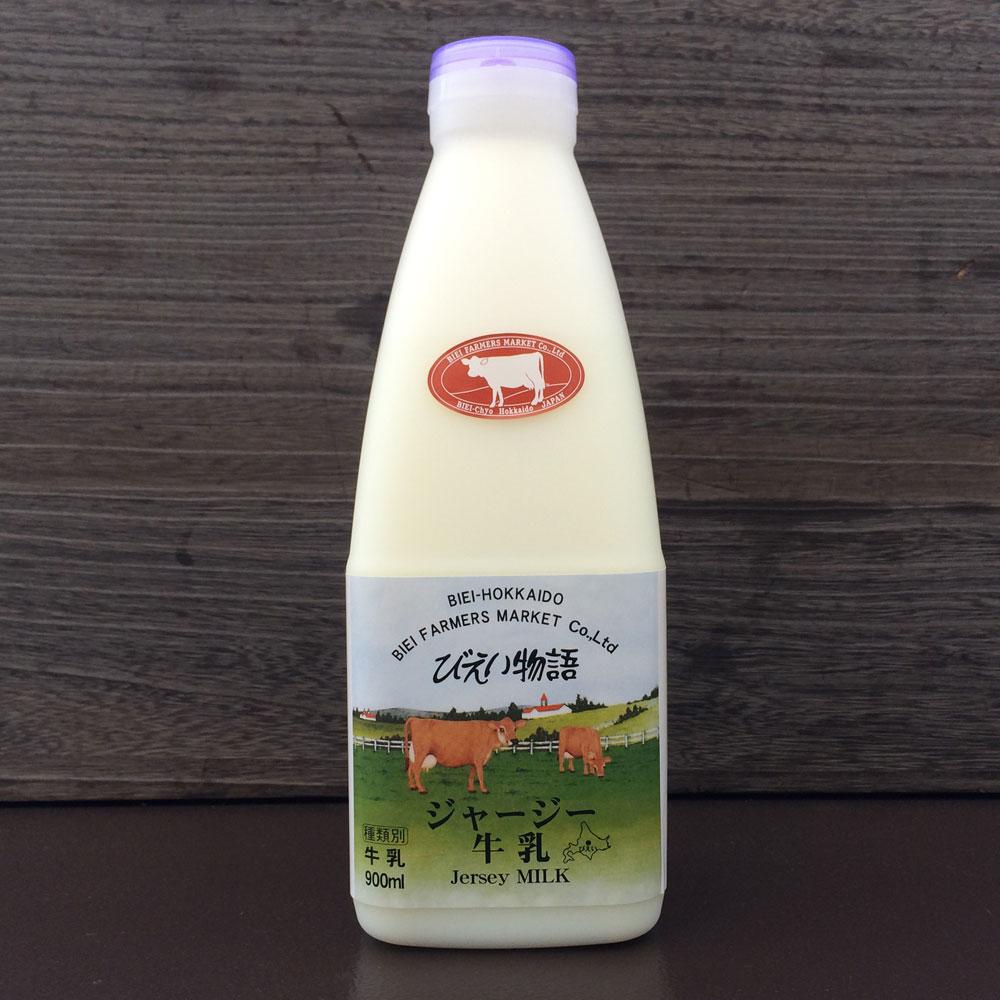 ジャージー牛乳900ml