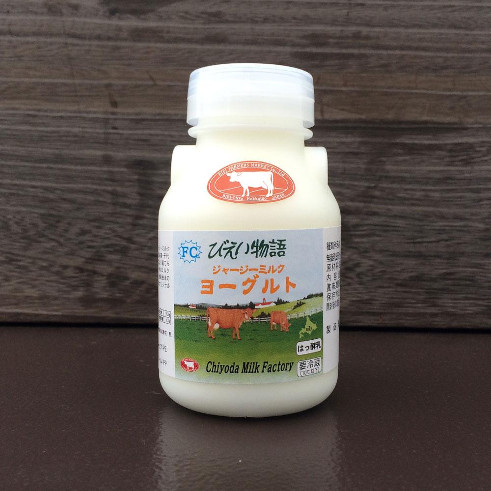 ジャージーミルクヨーグルト150ml