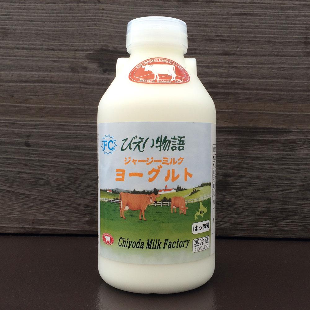 ジャージーミルクヨーグルト500ml